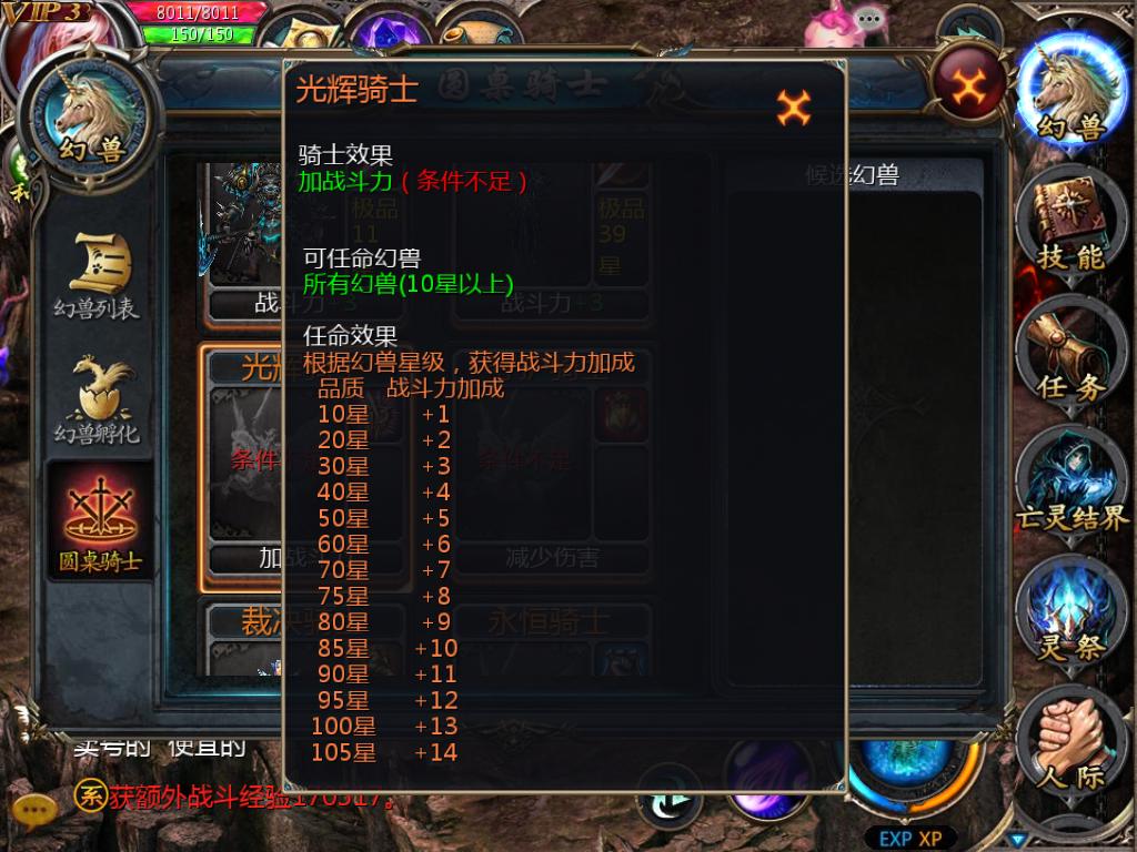 guanghui0430