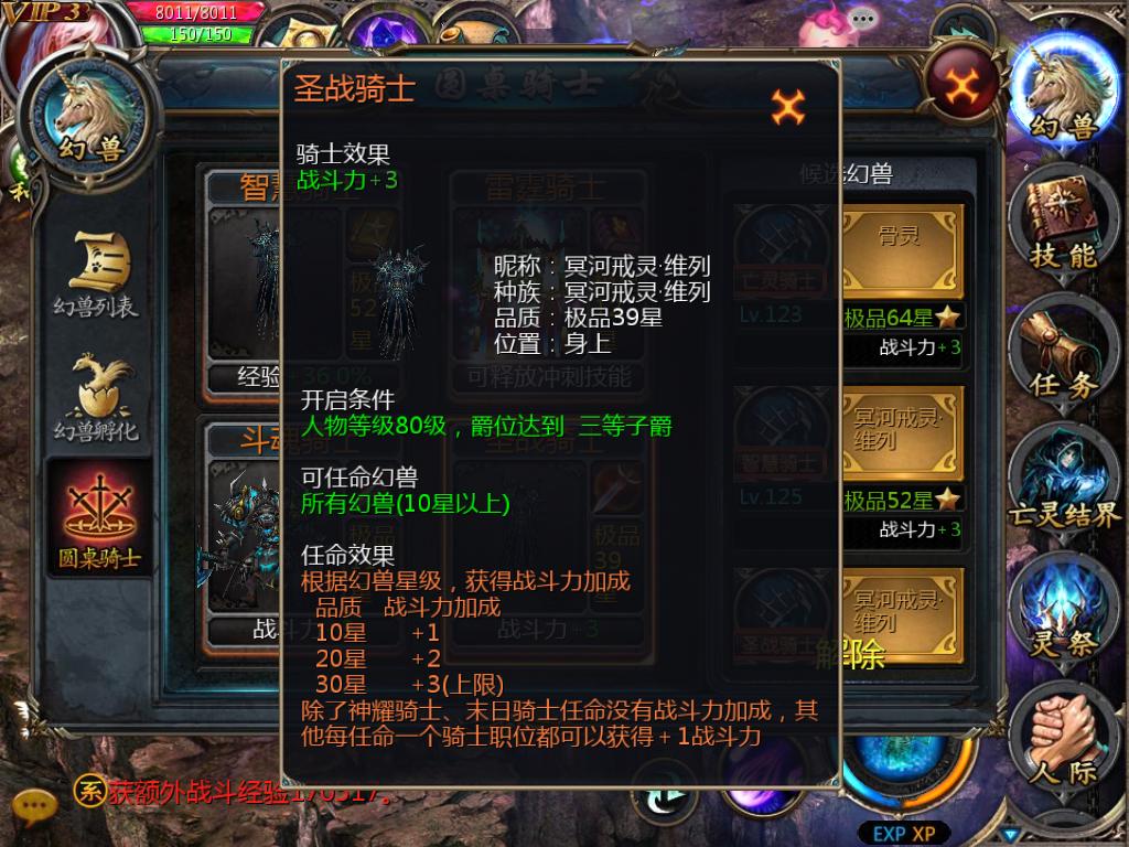 shengzhan0430