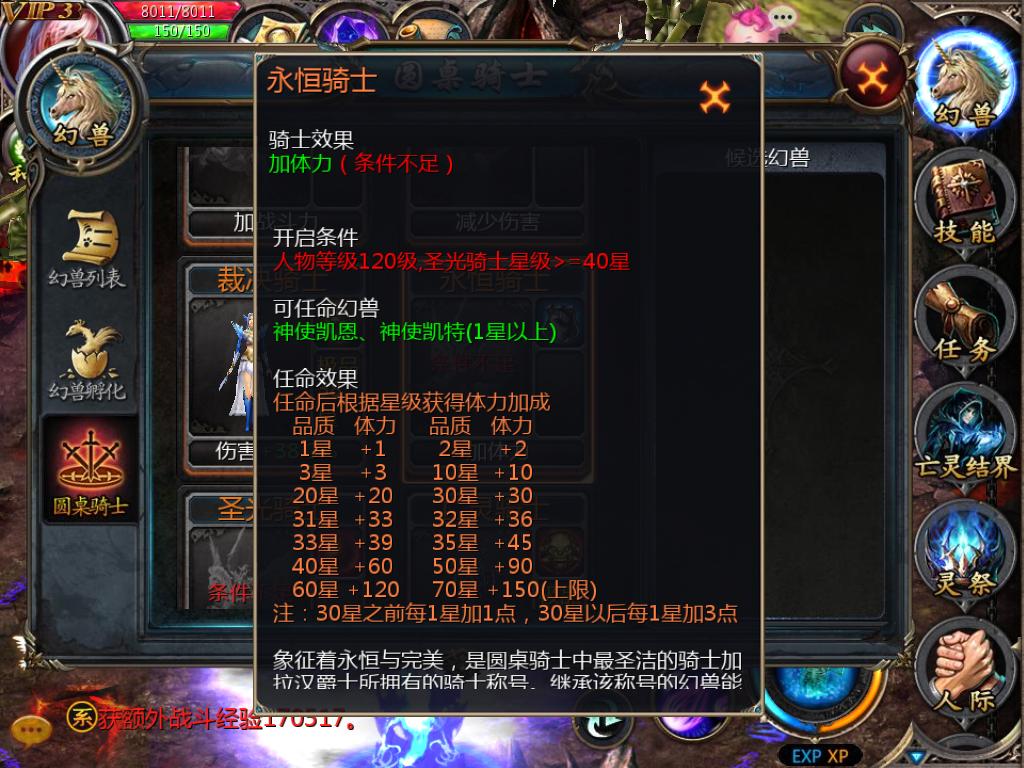 yongheng0430