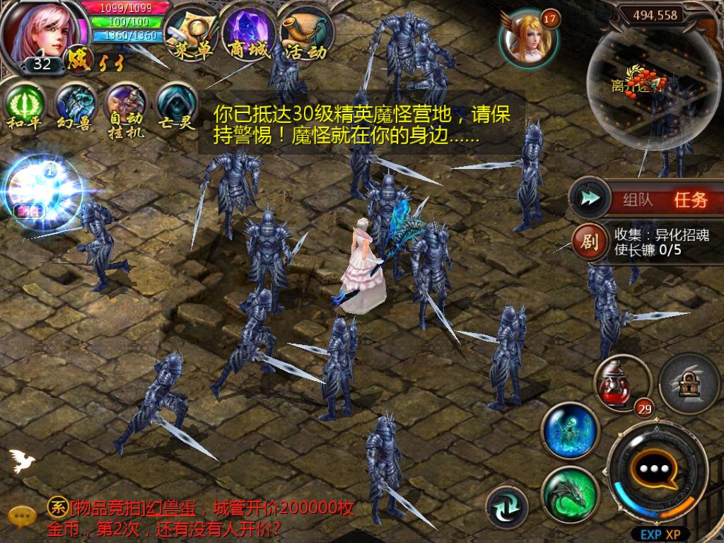 xinshou05281