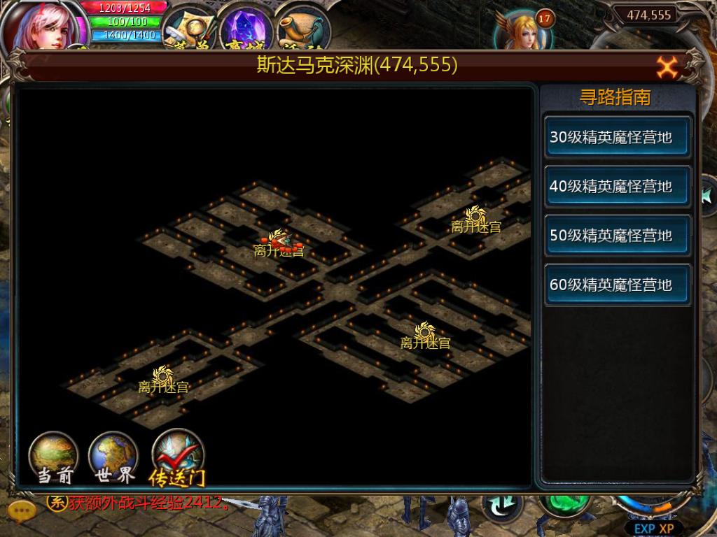 xinshou05283