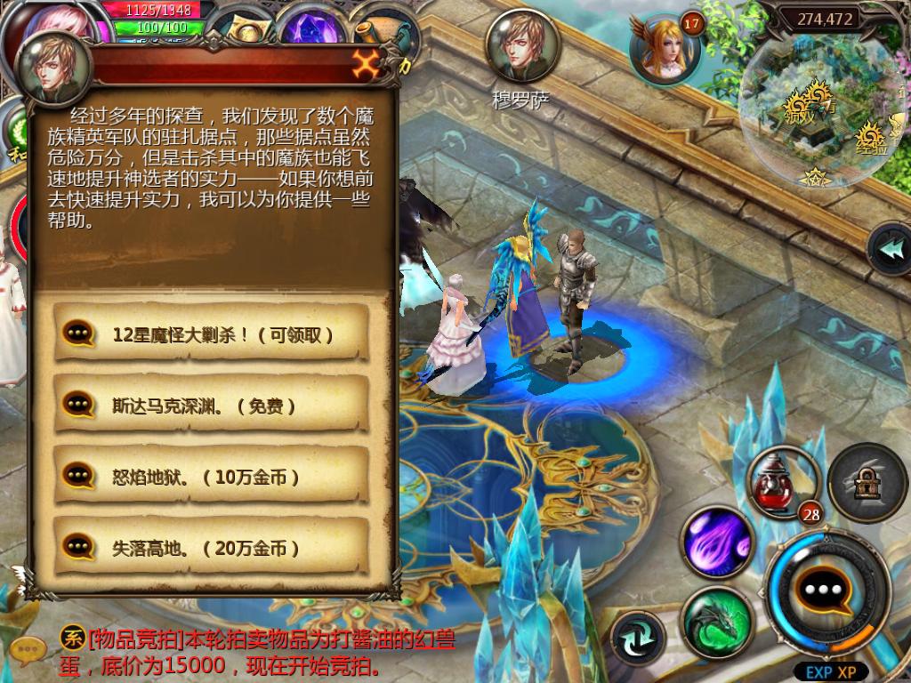 xinshou05285