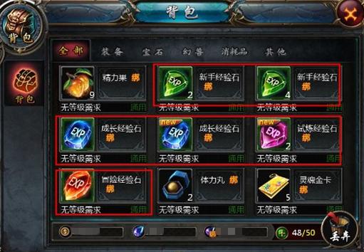 yixing061710