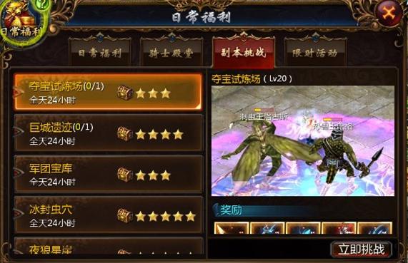 yixing061714