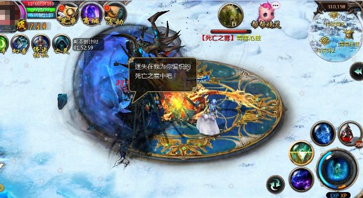 yixing06174