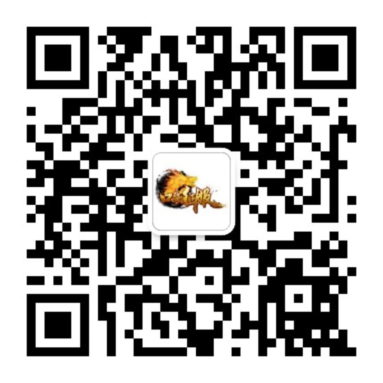 qrcode_for_gh_bc4c3e69d4e3_1280