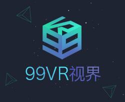 99VR视界